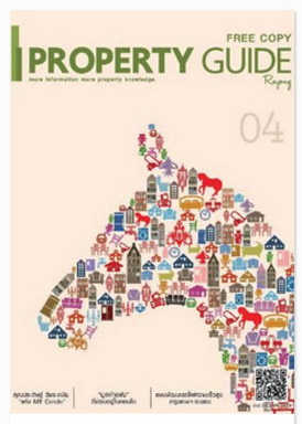 Property Guide Rayong  #04