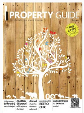 Property Guide Rayong #09
