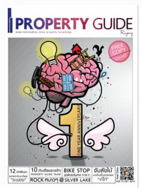 Property Guide Rayong  #13