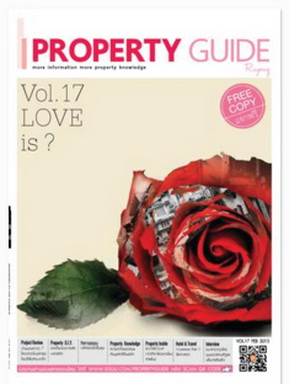 Property Guide Rayong #17