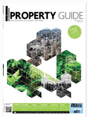 Property Guide Rayong #19