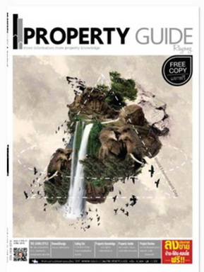 Property Guide Rayong #21