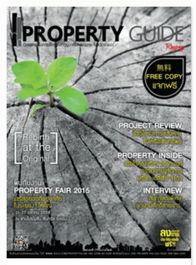 Property Guide Rayong #25