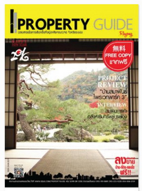 Property Guide Rayong #28