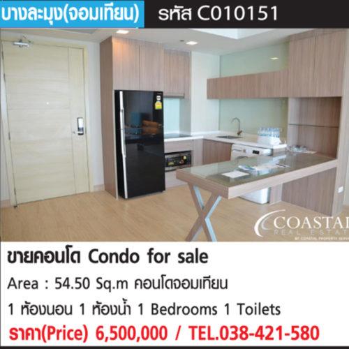 ขายคอนโด จอมเทียน (Condo for sale)
