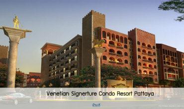 Venetian Signerture Condo Resort Pattaya
