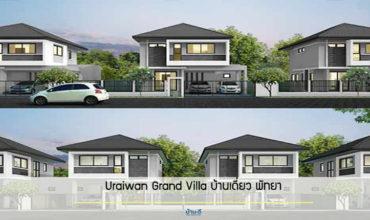 [บ้านชลบุรี] Uraiwan Grand Villa บ้านเดี่ยว พัทยา