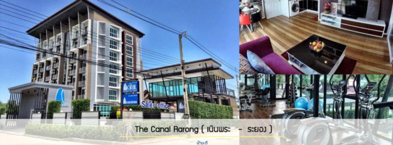 The Canal Rarong Condo ( เนินพระ – ระยอง )