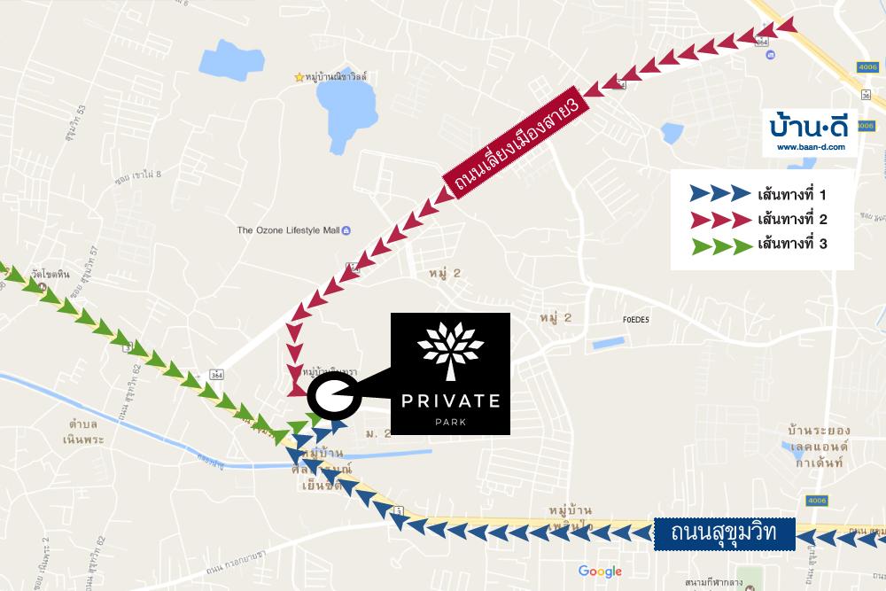 MAP-samaphan