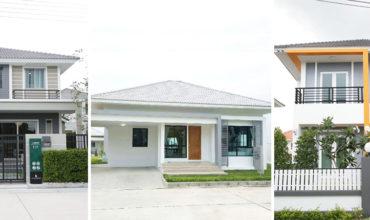 โครงการบ้านในโซน บ้านฉาง