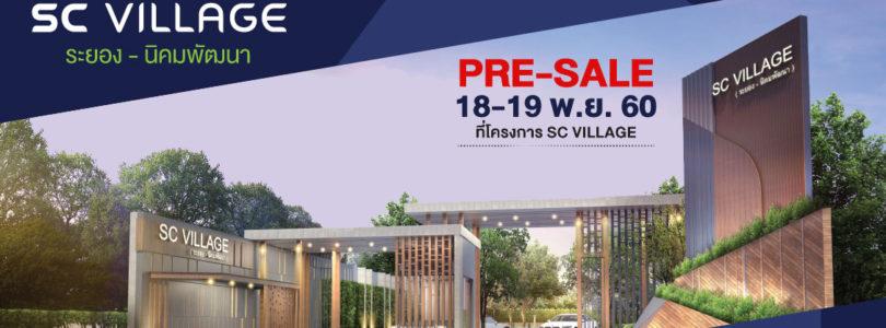 18-19 พ.ย. 60 นี้ PRE-SALE โครงการ SC Village (ระยอง-นิคมพัฒนา)